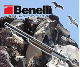 Benelli(ベネリ)社国内唯一の正規総代理店